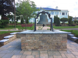 Founders Bell