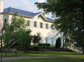 Rosary Hall